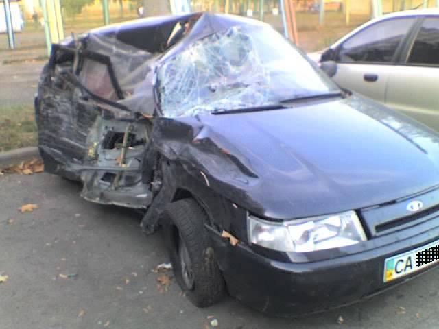Последствия аварии ...